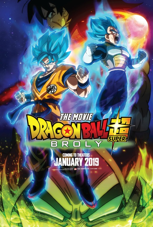 DBS Broly Movie Poster e2k